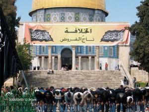 khilafah_palestine