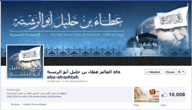FP Amir HT seluruh dunia